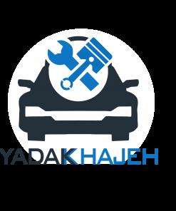 فروشگاه اینترنتی یدک خواجه