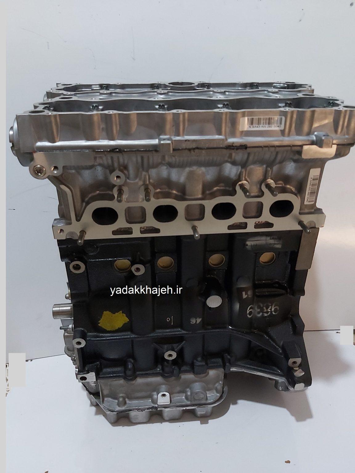 موتور کامل ef7